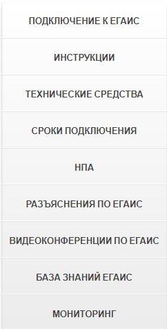 Разделы с полезной информацией