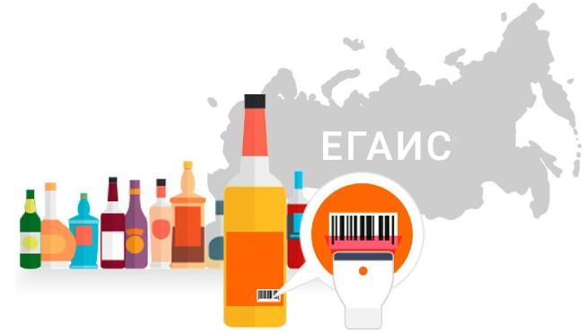 Egais.ru – личный кабинет